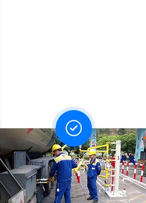 燃气装卸设备专业制造商