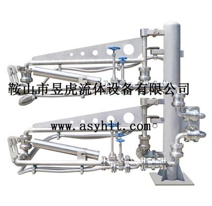 液化天然气装卸臂