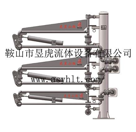 液化天然气增压卸车臂