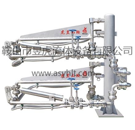 辽宁LNG装卸臂(带管道氮气吹扫系统)