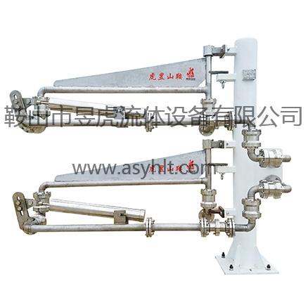 广东LNG装卸臂(不带管道氮气吹扫系统)